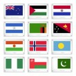 Two World Flags on Metal Texture Plates — Vector de stock #40998051