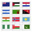 Vector de stock : Two World Flags on Metal Texture Plates
