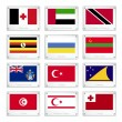 Stock Vector: Group of Countries Flags on Metal Texture Plates