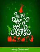 Jodła tworząc z listy. szczęśliwego nowego roku party. — Wektor stockowy