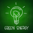 Stock Photo: Green Energy