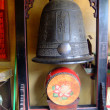 Stock Photo: Ceremonial bell and drum, A-Mtemple, Macau