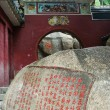 Stock Photo: Chinese hieroglyphics on stone, A-Mtemple, Macau