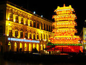 Senado Square at night, Historic Center of Macau, China — Stock Photo