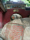 Chinese hieroglyphics on a stone, A-Ma temple, Macau — Stock Photo