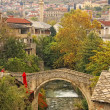 Stock Photo: Crooked Bridge, Mostar, Bosniand Herzegovina