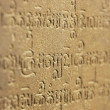 Close up of Khmer writing, interior wall of Prasat Kravan temple, Angkor area, Cambodia — Stock Photo #20318327
