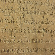 Close up of Khmer writing, interior wall of Prasat Kravan temple, Angkor area, Cambodia — Stock Photo #20318629