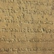 Close up of Khmer writing, interior wall of Prasat Kravan temple, Angkor area, Cambodia — Stock Photo