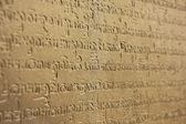 クメールのプラサート ・ kravan 寺院、アンコール地域、カンボジアの内壁を書くのクローズ アップ — ストック写真
