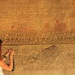 Wall bas-relief, Angkor Wat temple, Siem Reap, Cambodia — Stock Photo #20782729