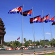 Independence Monument, Phnom Penh, Cambodia — Stock Photo