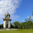 Commemorative stupa, Killing Fields, Phnom Penh, Cambodia — Stock Photo