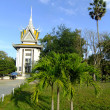 Stock Photo: Commemorative stupa, Killing Fields, Phnom Penh, Cambodia