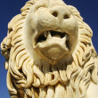 Stock Photo: Sculptire of Medici lion, southern facade of Vorontsov palace, A
