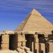 Stock Photo: Pyramid of Khafre, Cairo