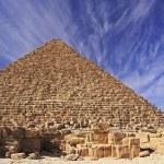 Pyramid of Menkaure, Cairo — Stock Photo #29802059
