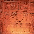 Stock Photo: Ancient hieroglyphics on wall of Philae Temple