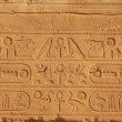 Ancient hieroglyphics on the walls of Karnak temple complex, Lux — Stock Photo