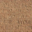 Stock Photo: Ancient hieroglyphics on walls of Karnak temple complex, Lux