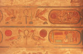 Colorful ceiling carving, Karnak temple complex, Luxor — Stock fotografie