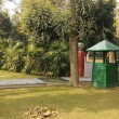 Stock Photo: Place where IndirhGandhi was killed, IndirGandhi Memorial Mu