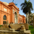 Egyptimuseum, Cairo — Stock Photo #32627977