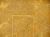 Ancient hieroglyphics on display outside Egyptian museum, Cairo — Stock Photo