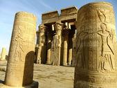 Kom Ombo temple, Egypt — Stock Photo