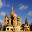 Cathedral of Vasily the Blessed, Moscow, Russia — Stock Photo #39058685
