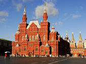 State Historical Museum, Moscow, Russia — Stock Photo