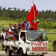 People celebrate arriving Fuifui Moimoi on Vavau island, Tonga — Stock Photo #39284065