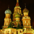 Cathedral of Vasily the Blessed at night, Moscow, Russia — Stock Photo #39878267