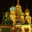 Cathedral of Vasily the Blessed at night, Moscow, Russia — Stock Photo