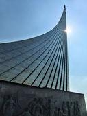 Memorial Museum of Astronautics, Moscow, Russia — Zdjęcie stockowe