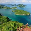 Stock Photo: Ang Thong National Marine Park, Thailand