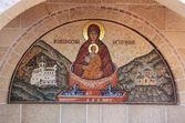 Mosaics of Virgin Mary, Ostrog Monastery, Montenegro — Stock Photo
