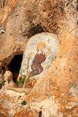Mosaics of Saint Isaiah Onogosha, Ostrog Monastery, Montenegro — Stock Photo