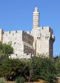 The ancient walls of Old city in Jerusalem — Stock Photo