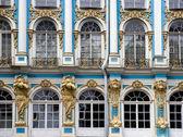 Tsarskoye Selo, Pushkin, Palace of Elisabeth II — Stock Photo