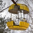 The Ferris Wheel in Pripyat, Chernobyl - Stock Photo