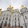 Stock Photo: View of Kiev Pechersk Lavra Orthodox Monastery, Ukraine