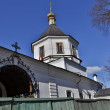 View of Kiev Pechersk Lavra Orthodox Monastery, Ukraine - Stock Photo