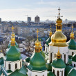 Saint Sophia Cathedral church and sunshine. Kiev-City centre, Ukraine. Three shots composite picture. - Stock Photo