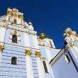 Mihaylovskiy cathedral of Mihaylovskiy monastery in town Kiev, Ukraine — Stock Photo