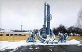 Estatua de los bomberos muertos en chernobyl — Foto de Stock