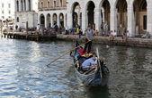 οδός βενετία — Φωτογραφία Αρχείου