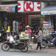 Stock Photo: Vietnamese city