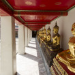 Buddhist temple — Stock fotografie #40293267