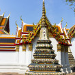 Buddhist temple — Stockfoto #40293403